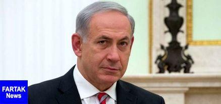 نتانیاهو: حمایت راسخ دولت ترامپ از اسرائیل در سازمان ملل را میستاییم