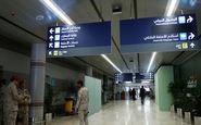 ششمین حمله پهپادی انصارالله به دو فرودگاه أبها و جازان عربستان