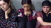 دختر ایزدی جلاد داعشی خود را شناسایی کرد+ عکس