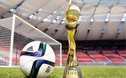 تاخیر در برگزاری جام جهانی فوتبال زیر 20 سال زنان