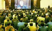 مراسم سالگرد ارتحال آیت الله هاشمی رفسنجانی در مشهد برگزارشد