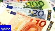 قیمت روز ارزهای دولتی ۹۸/۰۴/۲۵