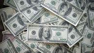 پیشبینی قیمت دلار برای فردا ۲۵مهر