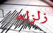 زلزله «باینگان» کرمانشاه ۲ مصدوم برجای گذاشت + تصاویر