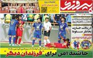 صفحه نخست روزنامه های ورزشی سه شنبه 2 مهر