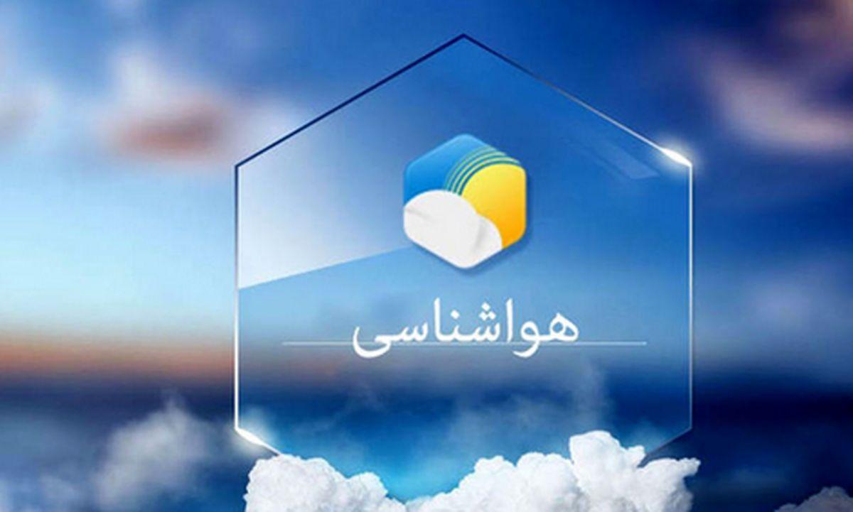 پیش بینی آب و هوا/بارش پراکنده باران در 10 استان