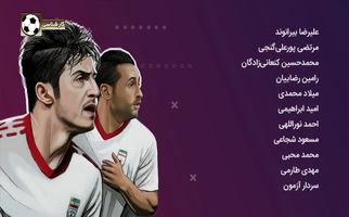 ترکیب بازیکنان ایران مقابل عراق به همراه آمار + فیلم