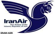 سازمان هواپیمایی امارات، پروازهای هما را باطل کرد