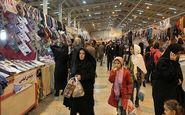 برپایی نمایشگاه های بهاره در سراسر کشور لغو شد
