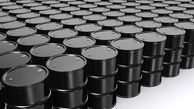 قیمت جهانی نفت امروز 1398/05/26