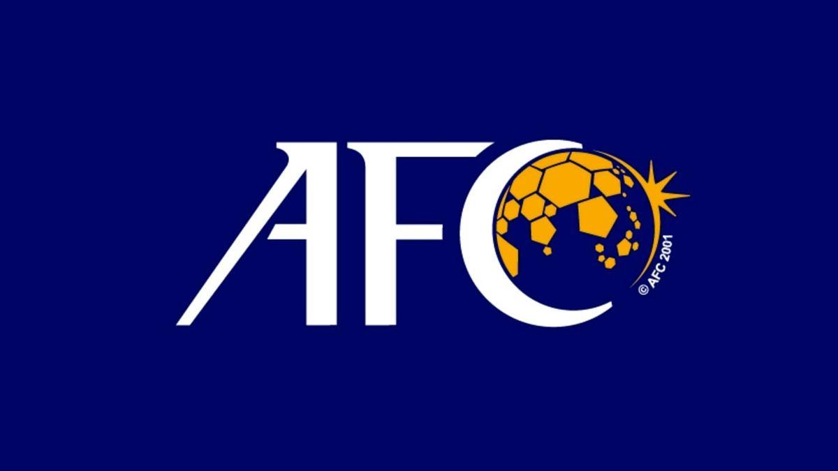 آخرین مهلت AFC به ایران و رقبا ؛ ۱۰ روز تا تصمیم سرنوشت ساز