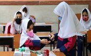 آموزش حضوری در مدارس غیر دولتی مجاز است؟