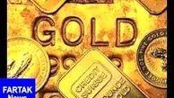 قیمت جهانی طلا امروز ۱۳۹۷/۰۷/۱۰