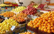دلیل فاصله بسیار زیاد قیمتی میوه از مزرعه تا بازار چیست؟