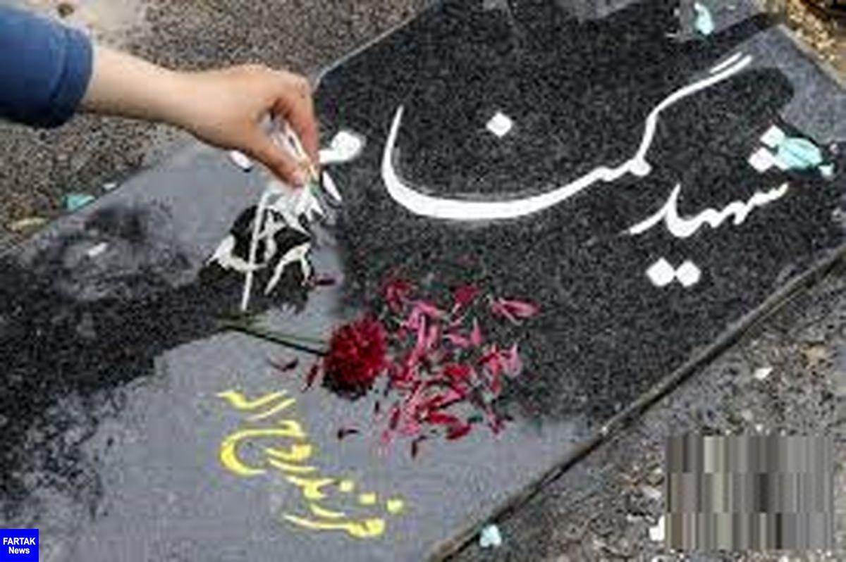 """پیکر شهید """"محمدیار محمودی"""" از شهدای لشکر ۲۱ حمزه ارتش شناسایی شد"""