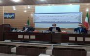 نیاز ۶۳۰۰ میلیارد تومان سرمایه گذاری برای ۱۴۴ پروژه در استان کرمانشاه