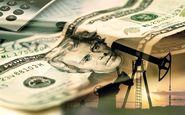 قیمت جهانی نفت امروز ۹۹/۰۴/۲۴