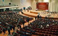 تلویزیون عراق: کابینه عبدالمهدی فردا به پارلمان معرفی میشود