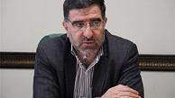 توضیحات نماینده مردم قم در مجلس درباره تجمعهای اخیر + فیلم