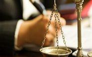 حق الوکاله جدید وکلا اعلام شد