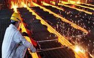موافقت وزارت صمت با راهکار حل مشکل صادرات مقاطع فولادی