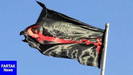 تهران با اهتزاز پرچم «یا حسین» سیاهپوش شد