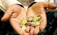 مهریه بالای ۱۱۰ سکه قابل وصول است؟