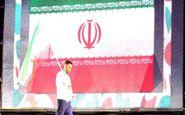 رکورد تاریخی ایران با 14 مدال رنگارنگ/کاروان کشورمان هفتم المپیک شد