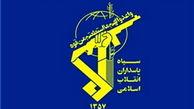 جزئیات انهدام تیم تروریستی در منطقه عمومی جوانرود/هلاکت ۵ تروریست