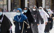 واکسن رایگان کرونا در عربستان