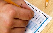 آخرین مهلت ثبت نام آزمون استخدامی 99 تا ساعت 24 امشب
