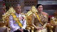 مراسم عجیب اعطای مناصب سلطنتی در تایلند
