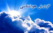 آخر هفته بارانی برای خوزستان پیشبینی می شود