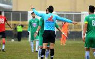 اسامی داوران هفته هفدهم لیگ دسته اول فوتبال