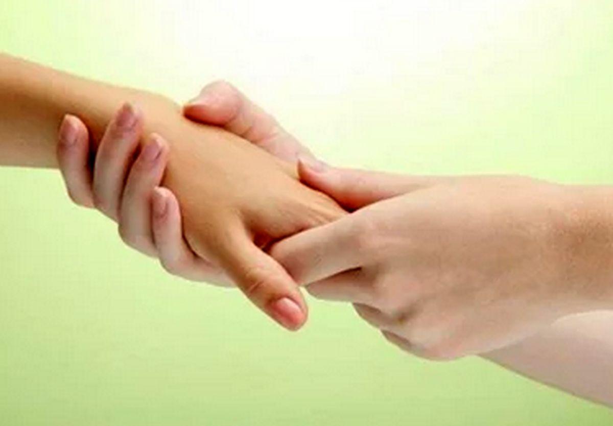 کیست مچ دست خطر آفرین است؟