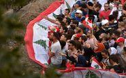 چهارمین روز ناآرامی ها؛ اعتراض سراسری در لبنان