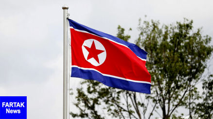 کره جنوبی به ارسال کمکهای غذایی به کره شمالی ادامه میدهد