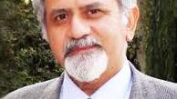 پیام پروفسور سیدحسن امین به مناسبت نوروز ۱۴۰۰