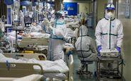 سه شنبه 7 بهمن| تازه ترین آمارها از همه گیری ویروس کرونا در جهان