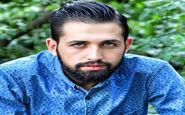 چهره جدید پرحاشیه ترین بازیگر سینمای ایران