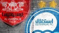 استقلال به قرارداد بازیکن جدید پرسپولیس اعتراض کرد