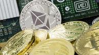 سرقت ارز مجازی به ارزش ۴۹ میلیون دلار
