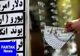 قیمت ارز در صرافی ملی امروز ۹۷/۱۰/۱۹