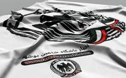 با سرمربی جدید تیم شاهین شهرداری بوشهر آشنا شوید