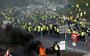 اعتراض به خشونت نژادپرستانه این بار در  فرانسه