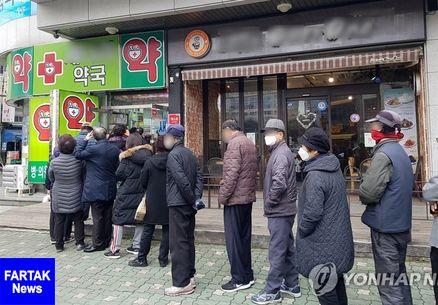 بسته نجات اقتصادی کره جنوبی برای مقابله با کرونا دو برابر شد