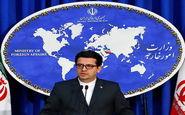 ابراز تأسف ایران از توهم مقامات عربستان در مورد ایران