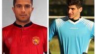 دو بازیکن جوان شهرخودرو در لیست نهایی تیمملی جوانان در ازبکستان