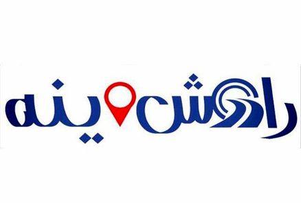 حضور کارشناسان برنامه «راهش اینه» در روابط عمومی شبکه هفت سیما
