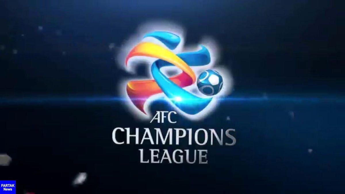 زمان و محل برگزاری دیدارهای لیگ قهرمانان آسیا ۲۰۲۰ اعلام شد